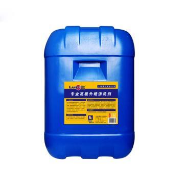 蓝飞高级外墙专业清洗剂,Q07-25,25KG/桶 单位:桶