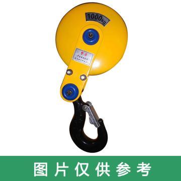 西域推荐 电动葫芦吊钩,重型国标2吨