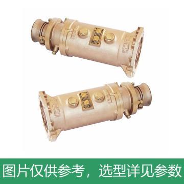 企泰 矿用隔爆型高压电缆连接器(电缆端),LBG4-630/10,煤安证号MAF160121