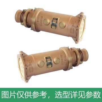 企泰 矿用隔爆型高压电缆连接器(电缆端),LBG5-500/6,煤安证号MAF160120
