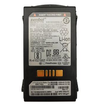 迅宝 MC32N0电池,厚电 82-000012-02