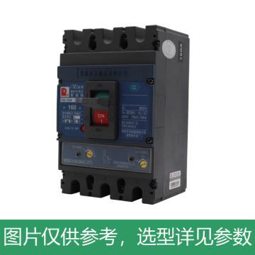 常熟开关 塑壳断路器,CM2-630H/3320 500A 插入式
