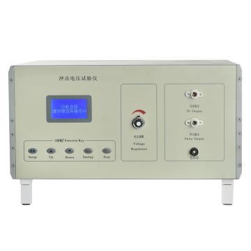 长江电气 冲击电压试验仪(12KV手动),CJNA12