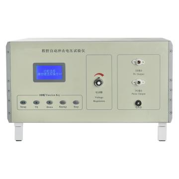 长江电气 程控自动冲击电压试验仪(12KV基础款),CJNB12