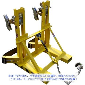 汉利 2DCS型桶夹,额定载荷(kg):900 长*宽*高(mm):820*1080*940,2DCS
