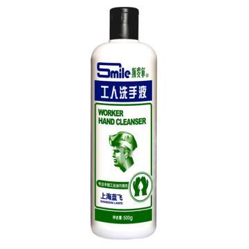 蓝飞工人洗手液,X011-500,500g/ 瓶 单位:瓶