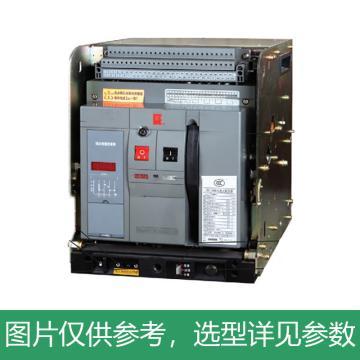 常熟开关 断路器,CW2-1600/3P抽出式630A M25 分\合\电操AC230V AC230V瞬时欠压 AD电源模块AC230V
