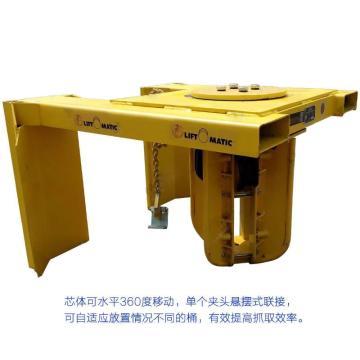 汉利 四桶叉车专用桶夹,额定载荷(kg):3600 长*宽*高(mm):960*1110*690,L4F