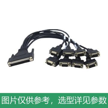 摩莎Moxa 8串口RS-232PCI Express串口卡配套线(1拖8),V68
