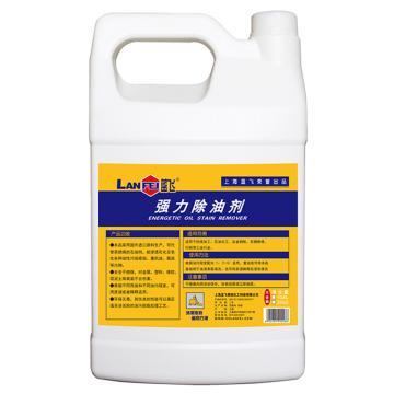 蓝飞强力除油剂,X041-1 单位:桶