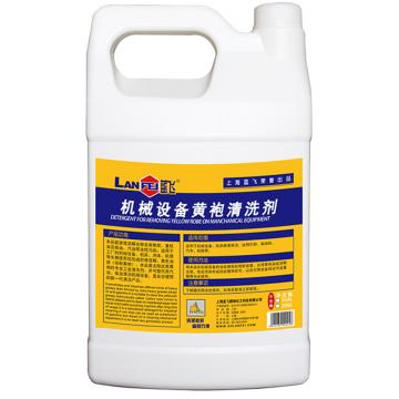 蓝飞机械设备黄袍清洗剂,Q035-1,1加仑 单位:桶