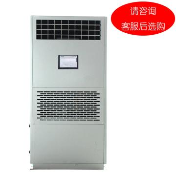 松井 风冷恒温恒湿空调机组,HF-13Q,380V,制冷量13.1KW,加湿量5KG/h。一价全包