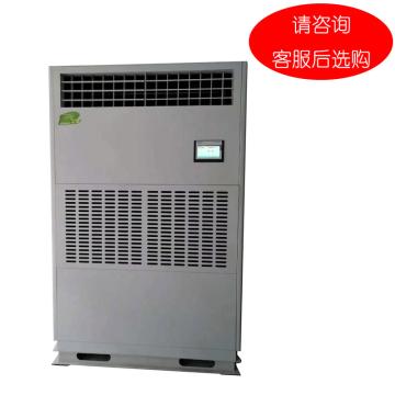 松井 风冷恒温恒湿空调机组,HF-28Q,380V,制冷量25.8KW,加湿量4KG/h。一价全包