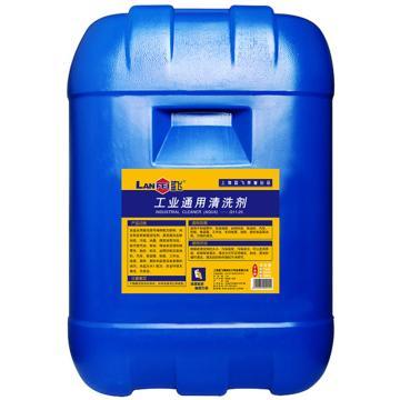 蓝飞 工业通用清洗剂,Q011-25 25KG 中性 单位:桶