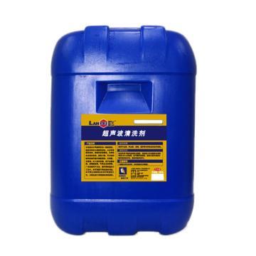 蓝飞 超声波清洗剂,QY039-25 25KG 单位:桶