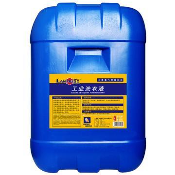 蓝飞 工业洗衣液,Q31-25 25KG 去油污洗衣液 单位:桶