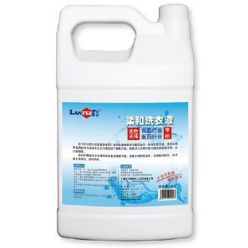 蓝飞 柔和洗衣液,Q030-1 1GAL 无色无味 单位:桶
