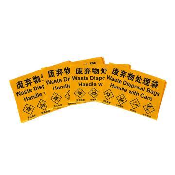 西斯贝尔SYSBEL 中号防化垃圾袋,SYB010S,10个/袋