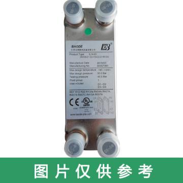 """宝得 钎焊板式换热器,BL26×40,4HP,冷媒侧焊口,进5/8"""",出7/8"""";水侧/外丝,进1"""",出1"""""""