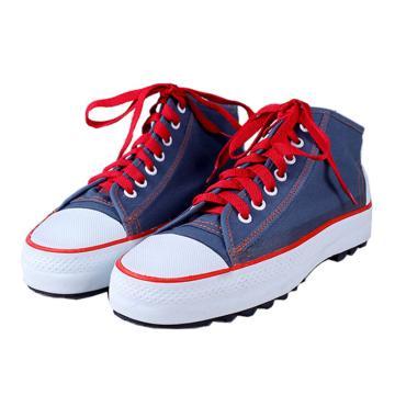 双安 绝缘安全鞋,时尚5KV绝缘鞋蓝色 46