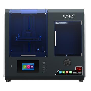 极光尔沃 LCD光固化3D打印机,G5(含附件,详见产品参数)