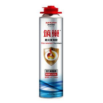 筑巢 B1级阻燃防火发泡胶,JHZC-850,浅灰色,750mL/瓶,15瓶/箱