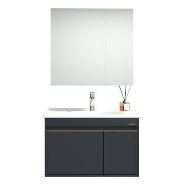 九牧 轻奢浴室柜(白色90cm带灯),A2255-021A-2