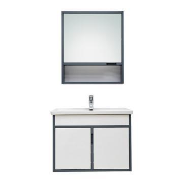 九牧 现代悬挂浴室柜(白+深灰,70cm),A2242-011A-1
