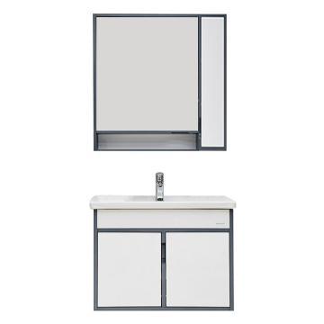 九牧 现代悬挂浴室柜(白+深灰,90cm),A2242-021A-1