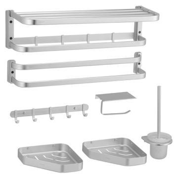 九牧 太空铝亮银7件套,毛巾架太空铝五金浴巾架挂件套装浴室卫生间置物架,939453-7Z-1