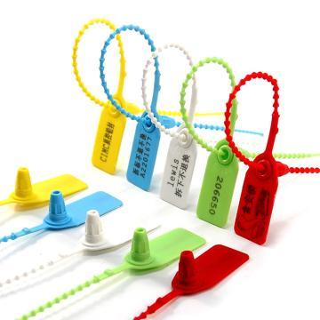 西域推荐 串珠塑料封条,串珠,红色,总长250mm,带编码,材质PP,100条/包
