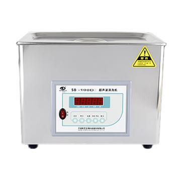 新芝 超声波清洗机,超声波频率:40KHz、容量:4.5L,SB-100D