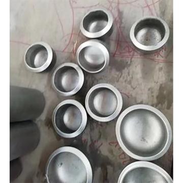 (仅限港口)不锈钢管帽 φ219*6 材质2507