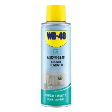WD-40 粘胶去除剂,880422,220ml/瓶