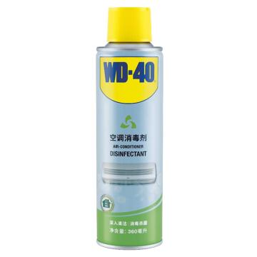 WD-40 空调消毒剂,882236,360ml/瓶