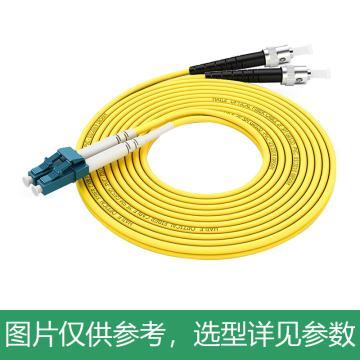 海乐 单模光纤跳线(LC-ST,9/125)电信级双芯尾纤跳纤10米 HJ-2LC-ST-S10
