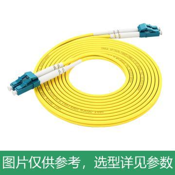 海乐 低烟无卤光纤跳线 双芯单模LC-LC 尾纤9/125跳纤1米HJ-2LC-LC-STA1