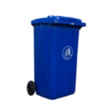 白云 铁皮垃圾桶,240L 单位:个