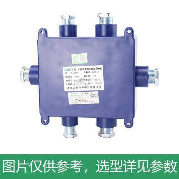正安防爆 本安电路用接线盒,JHH6,煤安证号:MAF140134
