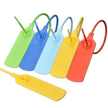 西域推荐 长方形圆口塑料封条,圆口带钢片,黄色,总长300mm,带编码,材质PP,100条/包