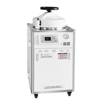 申安 75立升(手轮型)立式高压蒸汽灭菌器,自动内排气,灭菌温度范围:50-126 ℃,LDZX-75L-I(新)