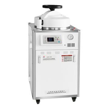 申安 30立升(手轮型)立式高压蒸汽灭菌器,手动排气,灭菌温度范围:50-126 ℃,LDZX-30L(新)