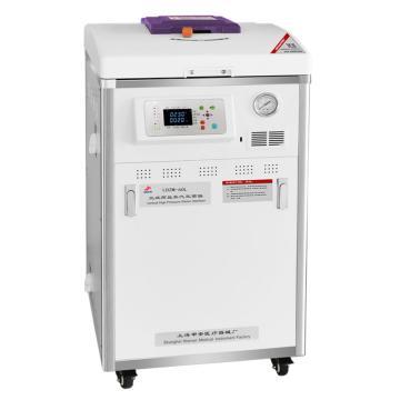 申安 M系列80立升立式高压蒸汽灭菌器,手动排气,灭菌温度范围:50-134 ℃,LDZM-80L(新)