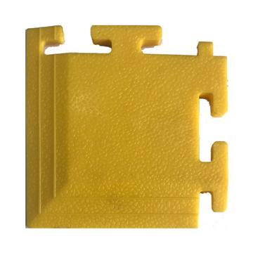 """丽施美 """"瑞盾""""工业拼接式耐磨防滑垫,转角 12*12cm 黄色 单位:块"""