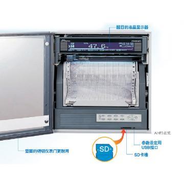 千野 混合式记录仪,AH4706-NOA-HBN2W