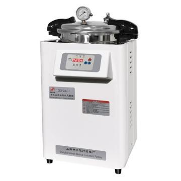 申安 24立升手提式高压蒸汽灭菌器,手动排气,灭菌温度范围:50-126 ℃,自动控制型,DSX-24L-I(新)