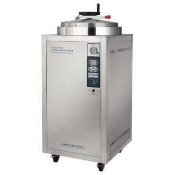 申安 100立升立式高压蒸汽灭菌器,LDZH-100L