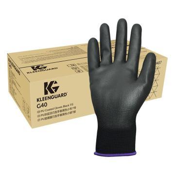 金佰利 G40 PU涂层灵巧型手套,94409,12副/包,5包/箱