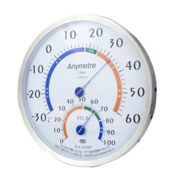 美德时 大直径不锈钢温湿度计,TH702F