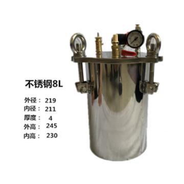西域推荐 不锈钢压力桶,定制,8L,外径210mm,深度250mm,上部出胶